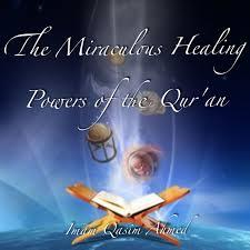 healing-quran