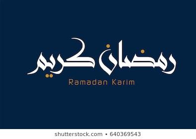ramadhan mari sembuh