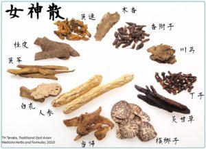 Herbal Kampo Tradisional Jepang